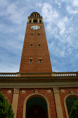 Chapel Hill NC, UNC belltower during the day staring straight up